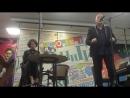 (06.06.17г.) Встреча с Владимиром Стекловым и Екатериной Волковой - Пушкинский день