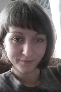 Таня Федосеева