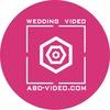 Видеосъёмка,фотосъёмка свадьбы  Киев, Кривой Рог
