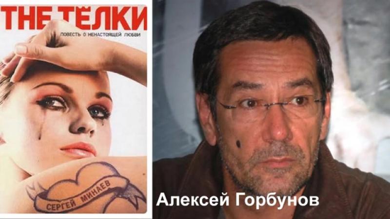 The Тёлки 2016 Премьера комедия смотреть онлайн анонс
