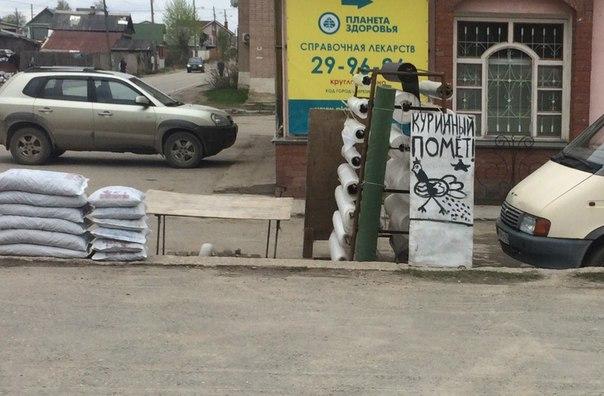 Боги маркетинга в Березниках )))