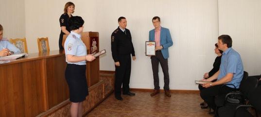 В Усть-Илимске полицейские поощрили граждан, оказавших содействие в работе правоохранителей