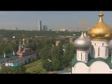 Новодевичий монастырь (фильм RTG)