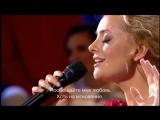 Елена Максимова, Евгений Кунгуров - Пообещайте мне любовь