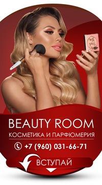 Косметика и парфюмерия в казани