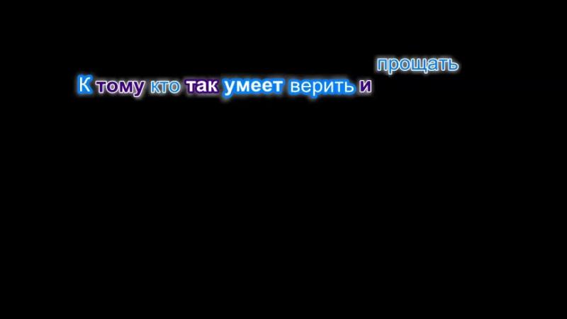 София РОТАРУ - ТЫ самый лучший (Фан-Видео)