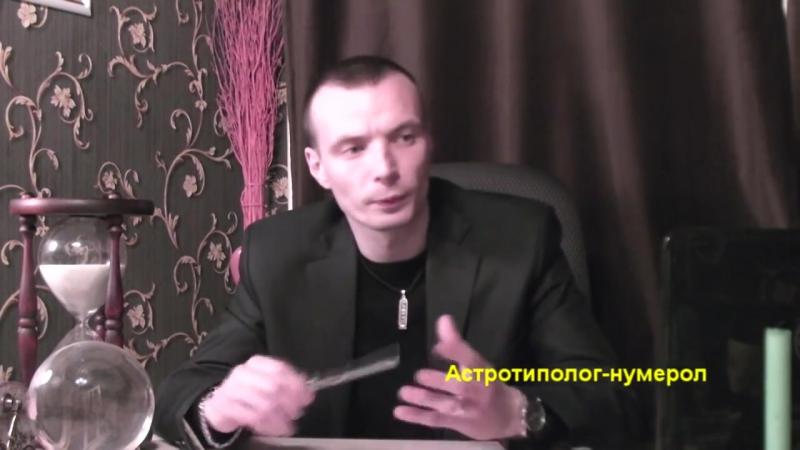 ВОДОЛЕЙ БЛИЗНЕЦЫ - Совместимость - Астротиполог Дмитрий Шимко
