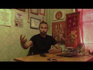 Приглашение Михаила Клименченко на Skype консультацию. Консультация по цигуну,преобразованию сексуальных энергий,боевым искусств