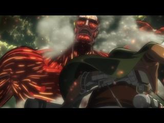 Shingeki no Kyojin ТВ 2 трейлер русская озвучка OVERLORDS / Вторжение Титанов 2 сезон trailer / Атака Гигантов [vk] HD