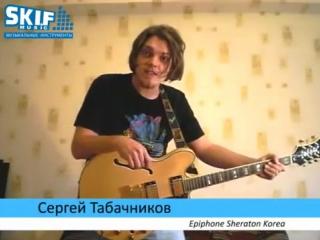 Табачников Гоголь