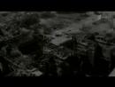 История битвы за Сталинград «Город в огне»