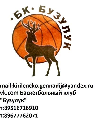 Геннадий Кирьянов