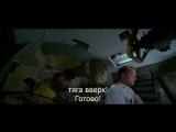 Аполлон 13 | Apollo 13 (1995) Eng + Rus Sub (720p HD)