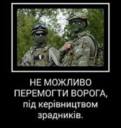 Из-за обстрелов боевиков Донецкая фильтровальная станция прекратила работу, - Аброськин - Цензор.НЕТ 7543