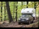 VW Amarok Veth XL mit Tischer Trail 260s ■ Test ■ EXPLORER Magazin