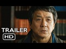 The Foreigner Official Trailer 1 (2017) Jackie Chan, Pierce Brosnan Action Movie HD