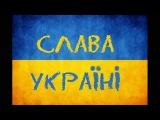 ПОЧЕМУ ХОХЛЫ ТАК НЕ ЛЮБЯТ РОССИЮ и НЕНАВИДЯТ РОССИЯН. НОВОСТИ РОССИИ. НОВОСТИ МИ ...