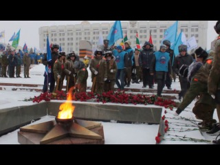 3 декабря Самара День неизвестного солдата казаки, кадеты школы 18 Новокуйбышевс...