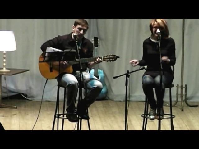 Виктория Продан & Дмитрий Белобородов-Неудачное Свидание (cover Александр Цфасман)