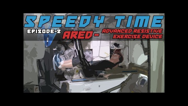 SpeedyTime 2 – Advanced Resistive Exercise Device