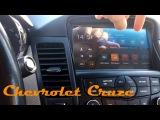 Магнитола Android 5 для Chevrolet Cruze
