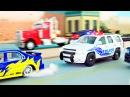 СБОРНИК Мультфильмы для детей. Полицейская машина Погоня за нарушителем. Видео ...