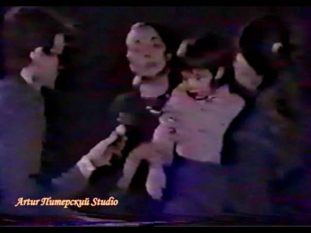Интервью Марьяны Цой (1990г.)
