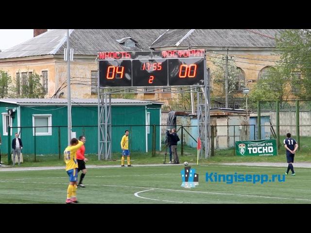 Разгром 5-0 в кингисеппском дерби Юности против Фосфорита. KINGISEPP.RU