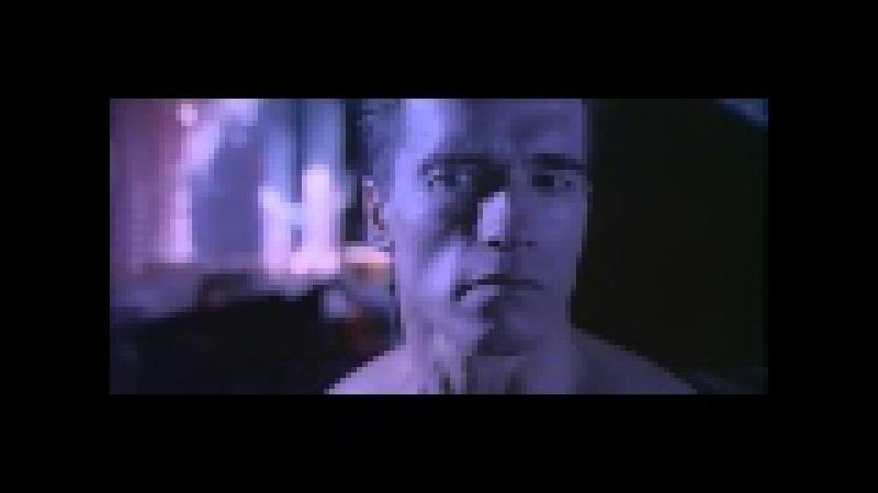 Terminator 2 VCL DVD Bar Scene