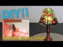 DIY Miniature stained glass lamp for dollhouse actually works ミニチュアランプの作り方