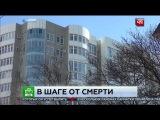 Спасли девочку из группы смерти Вконтакте ¦ #морекитов #f57 #тихийдом