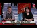 Віра Савченко Сам Кремль підказує а ми мовчимо