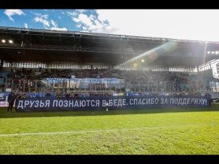 «Динамо» с кубком ФНЛ! Баннер болельщикам и совместный «заряд» с фанатами!