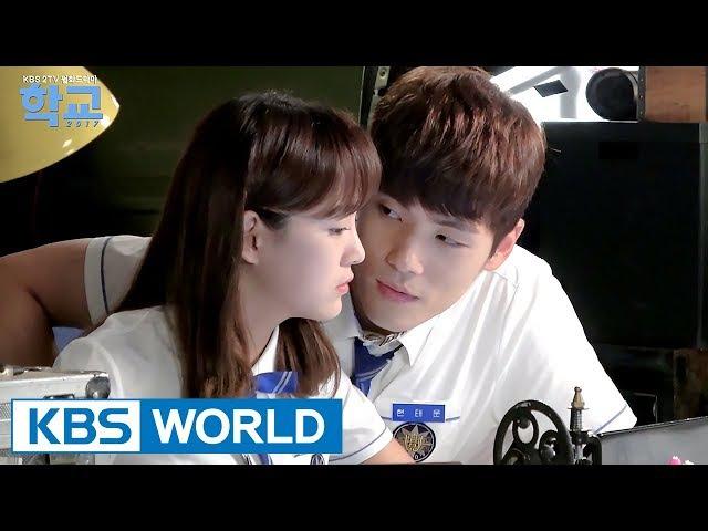 School 2017 | 학교 2017 [Making Film Ver.7 - Romantist Hyeon Taeun]