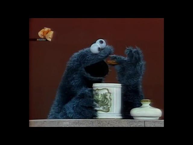 ☻ Последняя Печенька ам Ням Ням Куки Монстр ☻ Last Cookie om Nom Nom Cookie Monster