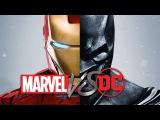 MARVEL VS DC — EPIC BATTLE. МАРВЕЛ ПРОТИВ ДС.