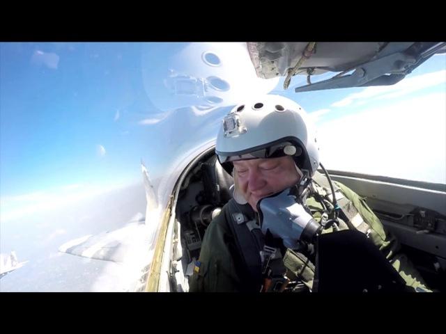 Президент України Петро Порошенко здійснив переліт на бойовому винищувачі Міг-29