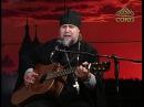 Священник Андрей Гуров Огонек