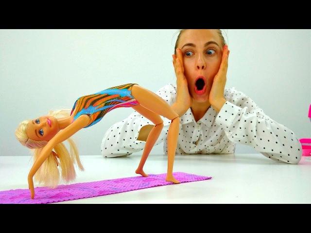 Видео КуклаБарби 🎽 Идеальная Фигура! Коврик для ЙОГИ своими руками 🙌 Мастерск...