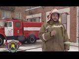 Реально Пожарные Пацаны!