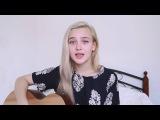 Валентин Стрыкало   Гори поет симпатичная девушка под гитару