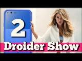 Что ждать от Google Pixel 2? | Droider Show 276