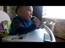 Ребенок ест йогурт под Монатика) Это Вы еще не видели как он танцует под Дзидзьо)