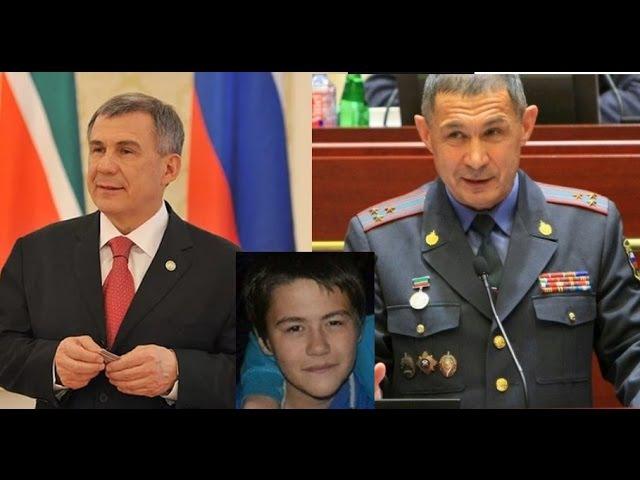 Племянник Президента и сын нач. ГИБДД Татарстана безнаказано убил русского ребёнка