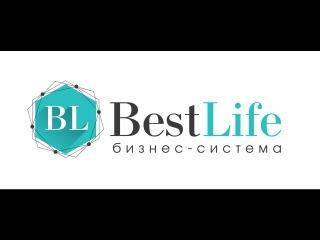 Предприниматели БС BestLife. Интервью и истории каждого.