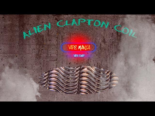 Alien Clapton Coil - намотка и установка в Pharaoh RDA| Vape Mania Севастополь
