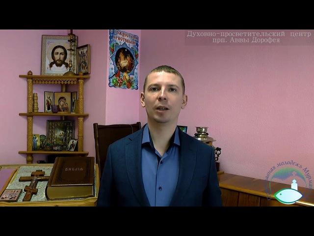 Поздравление православной молодежи с Пасхой Владыку Симона, Митрополита Мурманского и Мончегорского