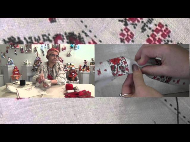 Мастер-класс : кукла-мотанка (часть 1)