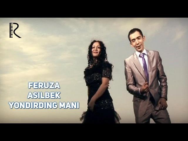 Feruza Jumaniyozova va Asilbek - Yondirding mani | Феруза Жуманиёзова ва Асилбек - Ёндирдинг мани