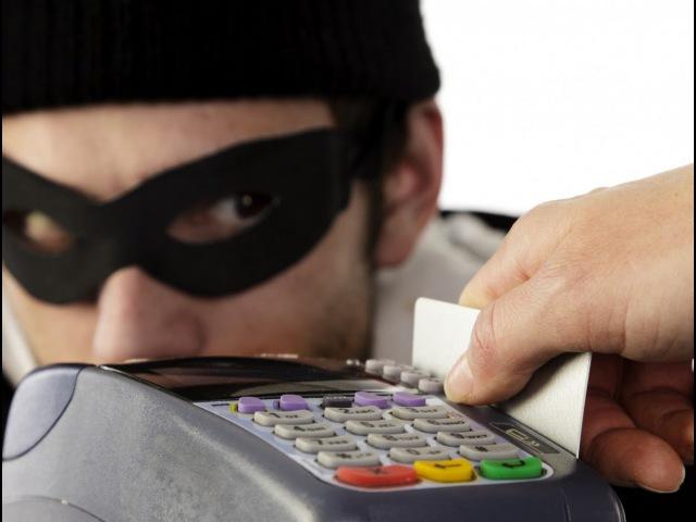 Новый вид карманных краж с помощью беспроводного считывателя банковских карт